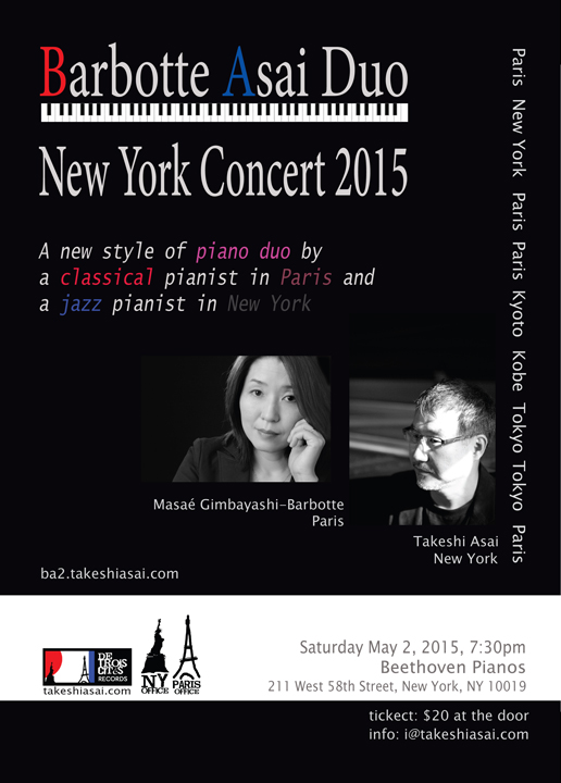 Flyer NY Concert 2015