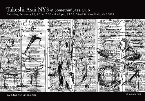 Takeshi Asai NY3